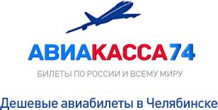 Казань бишкек авиабилет прямой рейс
